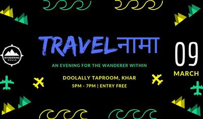 Floh Travel: TravelNama - An Evening For The Wanderer Within!